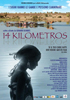 i video del film 14 Kilometros