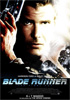 i video del film Blade Runner