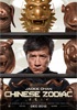 i video del film Chinese Zodiac