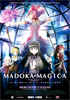 i video del film Madoka Magica - The Movie: La storia della ribellione