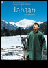 la scheda del film Tahaan - A boy with a Grenade
