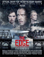 Locandina del film The Edge
