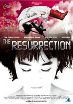 Locandina del film The resurrection