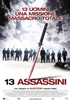 i video del film 13 Assassini